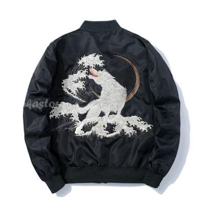 フライトジャケット メンズ ジャケット 刺〓 ジャンパー アウター カジュアル ブルゾン 秋 冬 ナイロンジャケット メンズファッション 黒