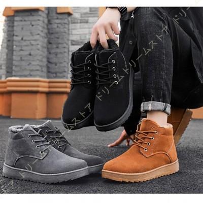 ブーツ メンズ スノーブーツ 冬靴 ショートブーツ ハイカット スエード調 レースアップシューズ スノーシューズ 雪靴 裏ボア 防寒 冬靴 防滑 通勤