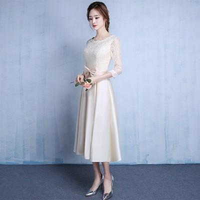 新品 大きいサイズ 二次会ドレス 結婚式 エレガント 成人式 イブニングドレス パーティー ミディアム丈 ドレス ミディアム丈ドレス ドレス お呼ばれドレス