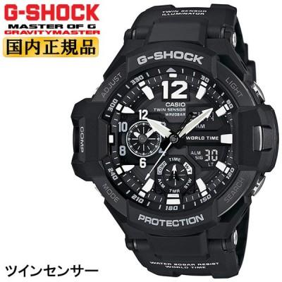 G-SHOCK 腕時計 スカイコックピット カシオ Gショック GA-1100-1AJF SKY COCKPIT 方位・温度 ツインセンサー スーパーイルミネーター お取り寄せ