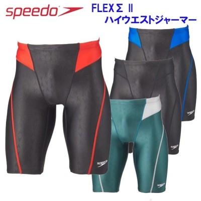 スピード メンズ 競泳 水着 FLEXΣフレックスシグマ2ハイウエストメンズジャーマー SC62002F   20SSS