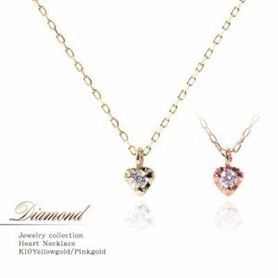 一粒ダイヤネックレス ダイヤモンド ネックレス ダイヤ プレゼント レディース シンプル 一粒 ゴールド 可愛い 小ぶり ダイヤ ひと粒 ペ