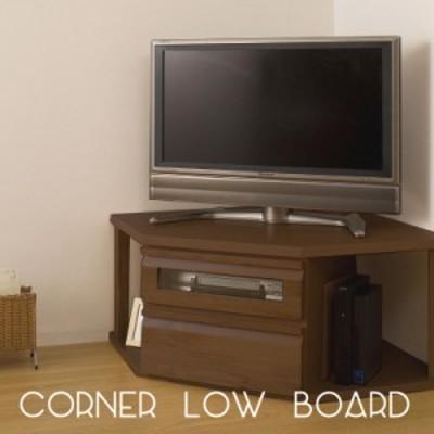 (5月中旬入荷予定)コーナーユニット コーナーボード 木目の美しい天然木アルダー材 te-0027   【送料無料】(コーナー家具、TVボー