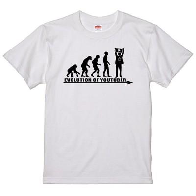 進化 EVOLUTION Tシャツ YOUTUBER ユーチューバー ライトベージュに変更可