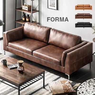 ソファ 3人掛け ソファー 3人掛けソファー 送料無料 FORMA sofa 北欧 ゆったり EPUレザー デザイナーズ レザーソファ モダンデコ