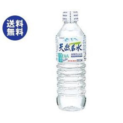 送料無料 ブルボン 天然名水 出羽三山の水 500mlペットボトル×24本入