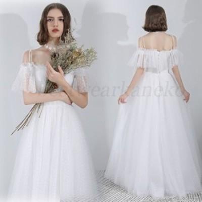 花嫁 Aラインドレス 小きいサイズ ウェデイングドレス 二次会 結婚式 海外旅行 レディース ロングドレス 挙式 フォーマルドレス 大人 可