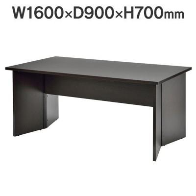 木製パネル脚会議テーブル W1600xD900 ダーク GZPLT-1690DB ミーティング 会議室 ワーキングテーブル【事業所様お届け 限定商品】