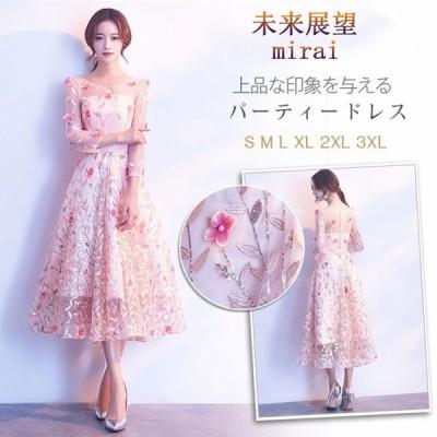 パーティードレス 袖あり 結婚式 ドレス 大人 ドレス ウェディングドレス ドレス パーティドレス フレア お呼ばれドレス