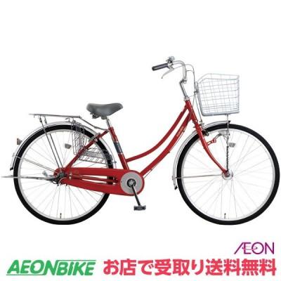 【お店受取り送料無料】 マルキン自転車 (marukin) レイニーホーム HD263 LEDオートライト レッド 内装3段変速 26型 MK-20-044