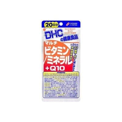 【ゆうパケット配送対象】DHC マルチビタミン/ミネラル+Q10 20日分(ポスト投函 追跡ありメール便)