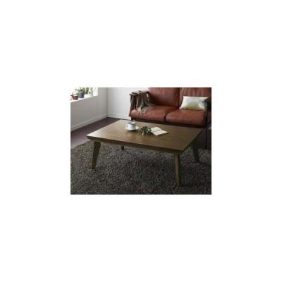 こたつ おしゃれ オールドウッド ヴィンテージデザインこたつテーブル 長方形 75×105cm