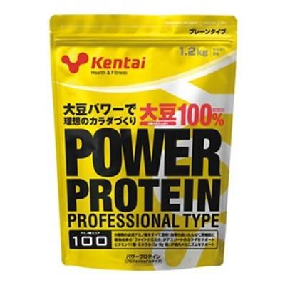 ケンタイ K1200 パワープロテイン プロフェッショナルタイプ プレーン風味 1.2kg 砂糖不使用 ソイ 大豆 植物性たんぱく質 カルシウム カ