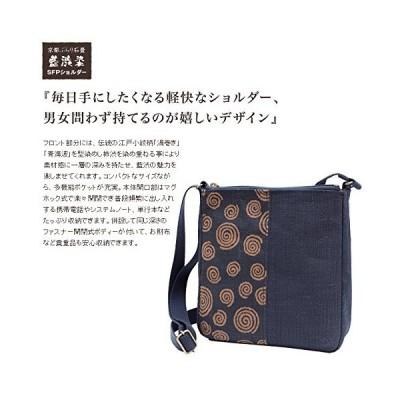 creareきき藍 柿渋染め ショルダーバッグ メンズ 帆布江戸小紋/SFPショルダー日本製 IZ-13 (渦巻き)