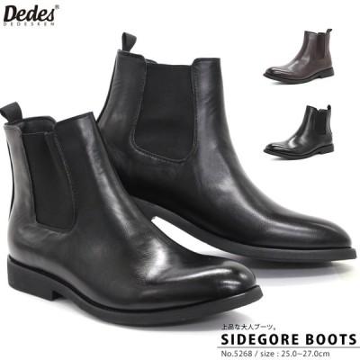 サイドゴアブーツ メンズ 紳士靴 カジュアル
