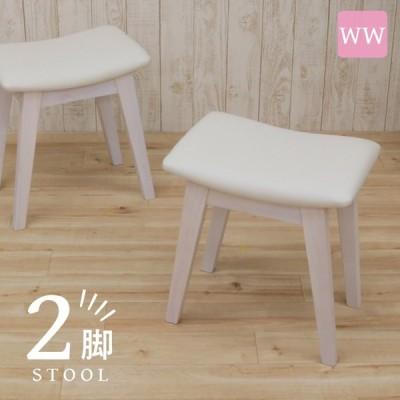 スツール 2脚セット ホワイトウォッシュ 完成品 クッション 幅42cm 44cs128-2ch-360ww 白色 ベンチチェア 玄関椅子 サイドチェア 補助椅子 イス 3s-1k-128 hr