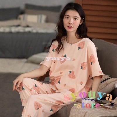 パジャマ ルームウェア レディース 春 夏 半袖 パジャマ 綿 ルームウェア 上下セット 可愛い 韓国風 イチゴ柄 ベルト付き オシャレ 部屋着 寝巻き ゆったり
