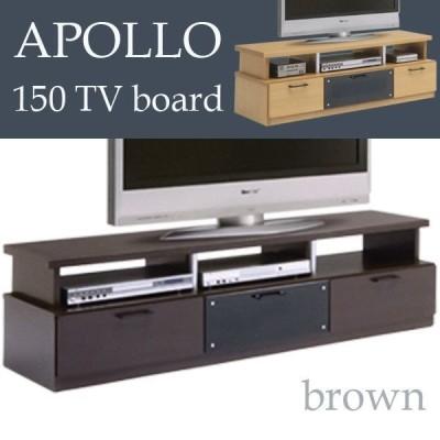 テレビ台 テレビボード ローボード 幅150 高さ40 引き出し スライドレール付き 選べる 2色 完成品