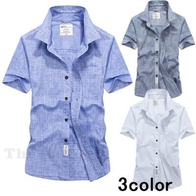白シャツ 半袖 シャツ メンズ 夏 サマー カジュアルシャツ 半袖シャツ 無地 コットンシャツ 通気 トップス メンズシャツ お兄系