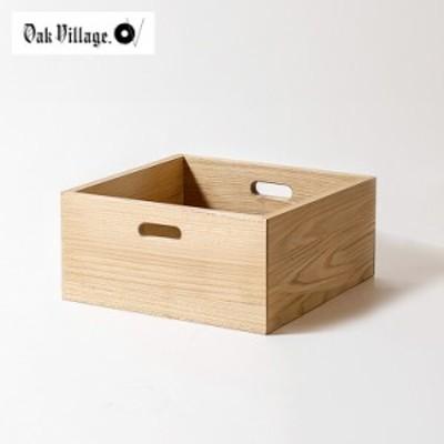 KOBOX コボックス M   無垢 木製 インテリア リビング 子供部屋 書斎 和室 カスタマイズ 組み合わせ 引き出し 小