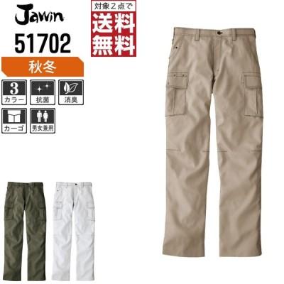 Jawin ジャウィン 秋冬 ノータック カーゴパンツ 充実機能 ミリタリーデザイン 51702