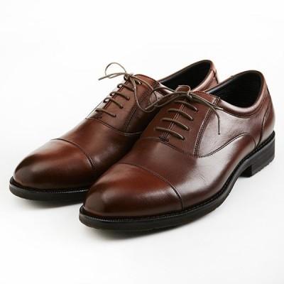 定価22,000円 madras Walk MW5904 マドラスウォーク ゴアテックス GORE-TEX 本革 防水 防滑 幅広 牛革 紐 紳士靴 ビジネスシューズ ブラウン