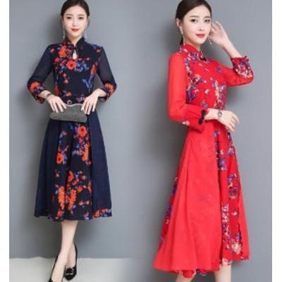 2点送料無料 レディース ワンピースドレス 中国風  チャイナ風  ゆったり ボタン =ナチュラル エスニックリネン ふんわり