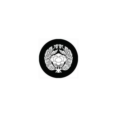 家紋シール 変わり花抱き牡丹紋 直径4cm 丸型 白紋 4枚セット KS44M-2740W