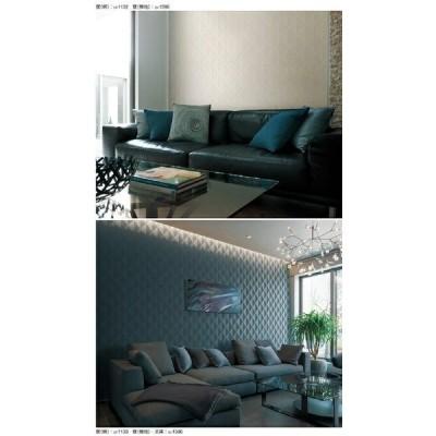 のり付 糊付 壁紙  V-wall  リリカラ  LV1132  LV1133  LV1396