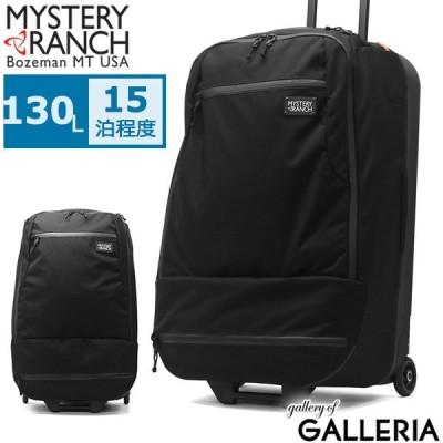 最大21%獲得 日本正規品 ミステリーランチ キャリーケース MYSTERY RANCH キャリーバッグ MISSION WHEELIE 130 ミッションウィリー スーツケース