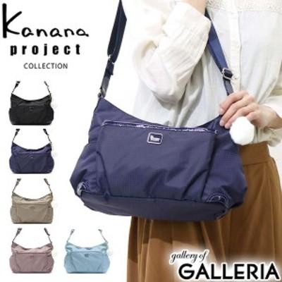 【商品レビューで+5%】カナナプロジェクト コレクション ショルダーバッグ Kanana project COLLECTION エール2 55334