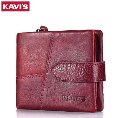 KAVIS 女性財布女性革コイン財布と小さな Walet Portomonee 女性緑ジッパー Perse カードホルダー Perse Red S