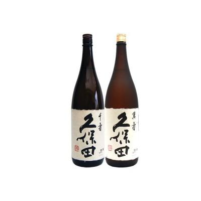 久保田 千寿 吟醸 1.8L と久保田 萬寿(万寿) 純米大吟醸 1.8L 日本酒 飲み比べセット 2本セット