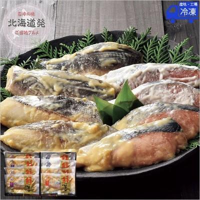 お中元 エスケイフーズ 北海道産熟成漬け魚セット 贈り物 ギフト 漬け魚詰め合わせ 北海道 人気 おすすめ 魚惣菜 お取り寄せギフト お祝い返し