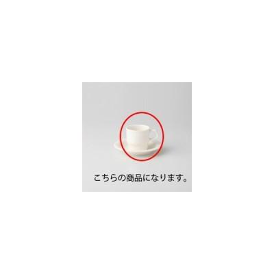 和食器 ニューボン(NB)リム デミコーヒーカップ 36A470-04 まごころ第36集 【キャンセル/返品不可】