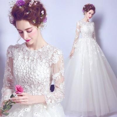 ウエディングドレス レディース 長袖 ブライダルドレス 上品な 花嫁ドレス オシャレ ウエディング 素敵な プリンセスドレス 演奏会ドレス 写真撮影 ドレス