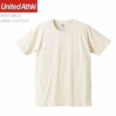 5.0ozレギュラーフィットTシャツ ナチュラル M 送料無料(540101-0019)