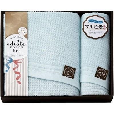 内祝い 内祝 お返し 寝具 シングル ギフト タオルケット クォーターケット 兼 バス セット 詰合せ ブルー SEK75120-BL (14)