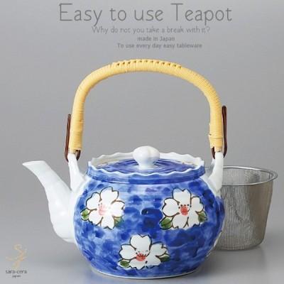和食器 有田焼 美味しい お茶 青椿六兵 600cc 土瓶 ティーポット 茶漉し付 茶器 食器 緑茶 紅茶 ハーブティー おうち うつわ 陶器 日本製