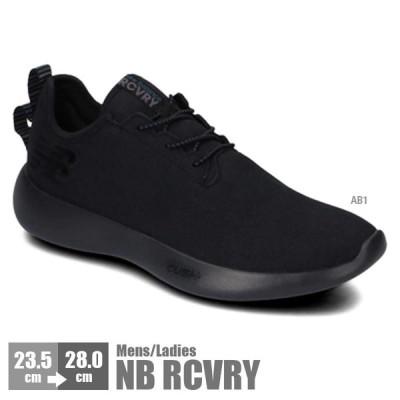 ニューバランス New Balance メンズ レディース スニーカー 靴 NB RCVRY リカバリー シューズ 運動靴 スリッポン