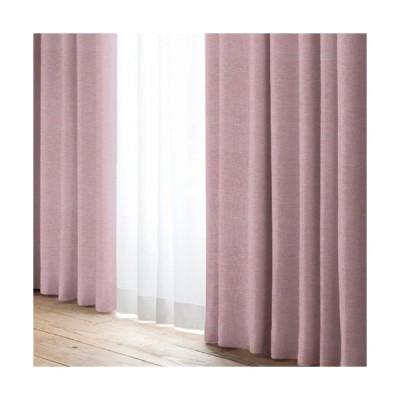 [100×135]YDDスタンド 遮光カーテン2枚入 ローズ