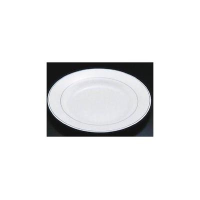 ガストロノミー ミート皿 φ240mm 75376(52776)