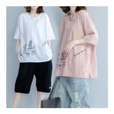 レディース綿質夏五分袖Tシャツサボテンプリント柄体型カバー女性