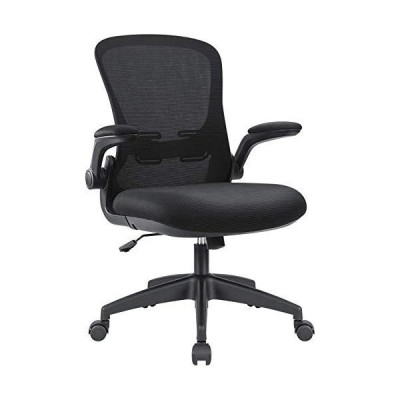 Mesh Office Chair with Adjustable Armrest, Home Office Chair Desk, Ergonomic Office Chair, Computer Chair Adjustable Backrest and Flip-up Ar