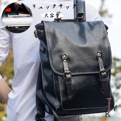 リュック メンズ リュックサック おしゃれ バッグ 鞄 人気新作 大容量  プレゼント