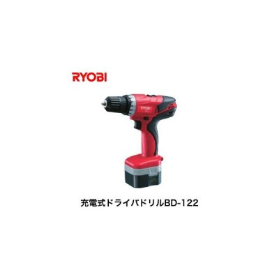 リョービ(RYOBI) 充電式ドライバドリル BD-122*BD-122