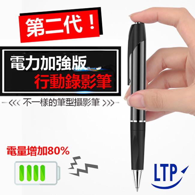 ltp 隱藏式鏡頭可循環/邊充邊錄 插卡錄影筆
