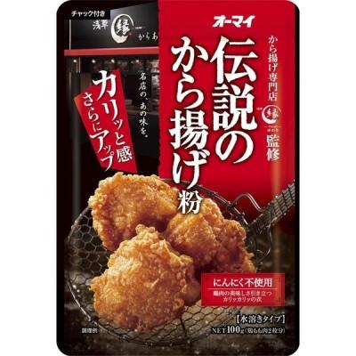 日本製粉 ニップン 伝説のから揚げ粉 100g