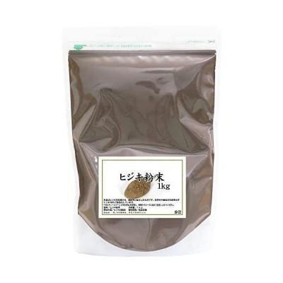 自然健康社 ヒジキ粉末 1kg チャック付き袋入り (1kg)