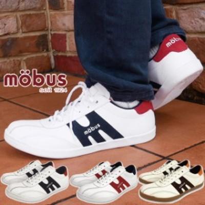送料無料 メンズ スニーカー ローカット 人気 流行 mobus 1031 1044 1342 M-2101T ニュー ミュンスター カジュアルシューズ 靴 ホワイト/